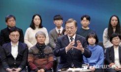 """文 """"조국 임명, 굉장히 송구<BR> 검찰 개혁은 반드시"""""""
