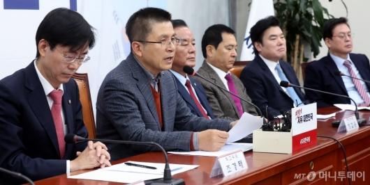 [사진]회의 주재하는 황교안