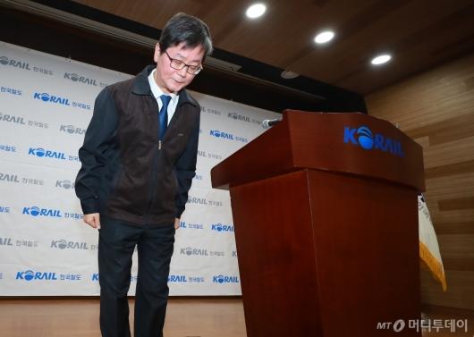 [사진]'철도파업' 대국민 사과하는 손병석 코레일 사장