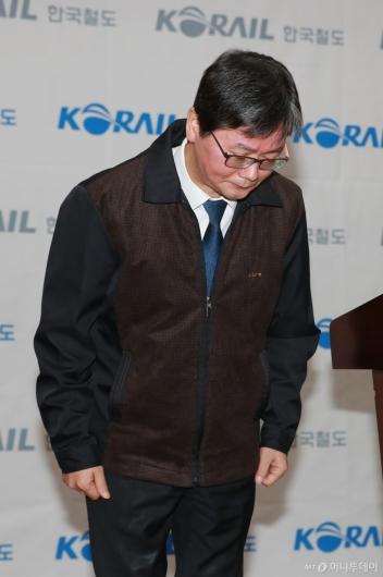 [사진]손병석 코레일 사장, 철도파업 관련 대국민 사과