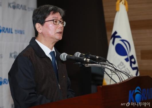 [사진]손병석 코레일 사장, 총파업 관련 대국민 사과