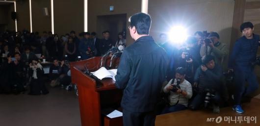 [사진]손병석 철도공사 사장, 총파업 관련 대국민 사과