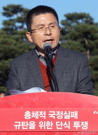 [사진]황교안, 대국민호소문 발표