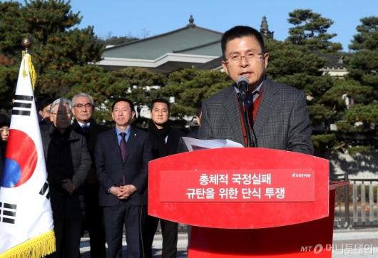 [사진]청와대 앞 대국민 호소하는 황교안