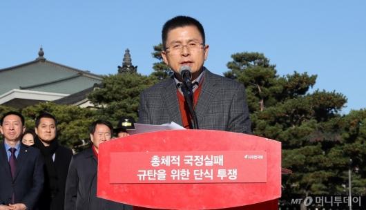 [사진]청와대 앞에서 발언하는 황교안