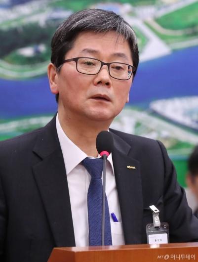 [사진]국회 국토위 출석한 코레일 사장