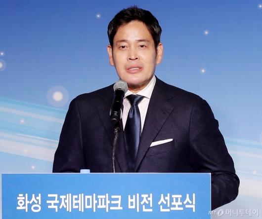 [사진]화성테마파크 비전 선포하는 정용진 부회장