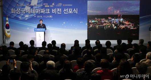 [사진]정용진 부회장 '화성국제테마파크 기대하세요'