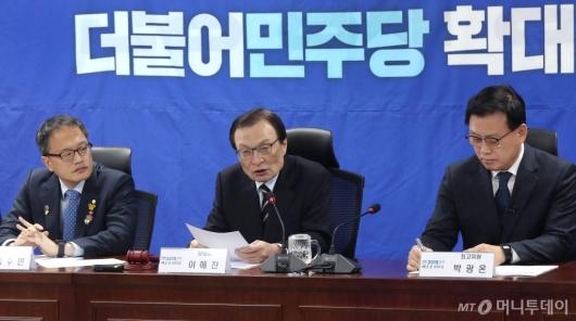 [사진]회의 발언하는 이해찬 대표