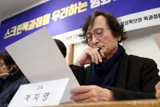 [사진]정지영 감독 '깊은 생각'