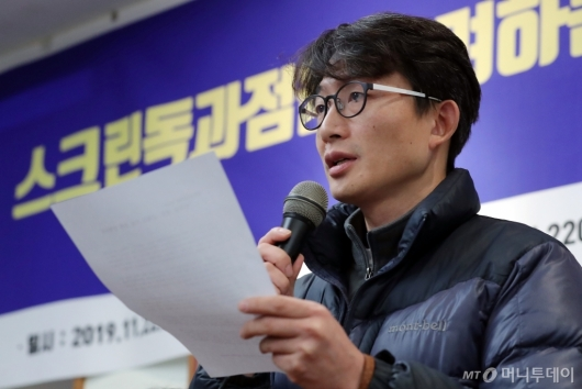 [사진]스크린 독과점 관련 발언하는 안병호 위원장