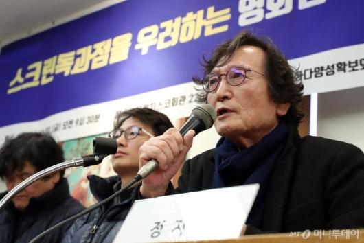[사진]정지영 감독 '스크린 독과점 우려'