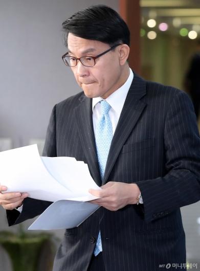 [사진]지소미아 종료 앞두고 기자회견하는 윤상현