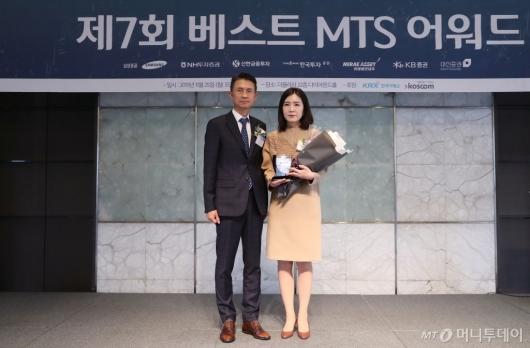 [사진]신한금융투자, 제7회 베스트MTS어워드 트레이딩 부문 우수상 수상