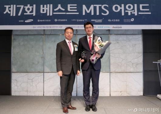 [사진]NH투자증권, 제7회 베스트MTS어워드 종합우수상 수상