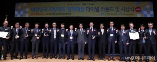 [사진]제4회 대한민국 지방자치 정책대상 파이널 라운드 및 시상식
