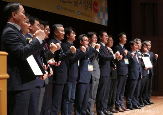 [사진]제4회 대한민국 지방자치 정책대상 파이널 라운드 및 시상식 성료