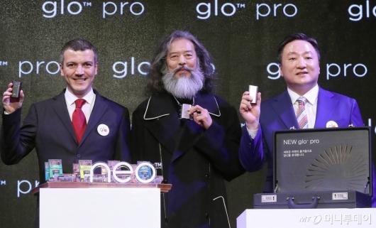 [사진]BAT코리아, 궐련형 전자담배 글로 프로 출시