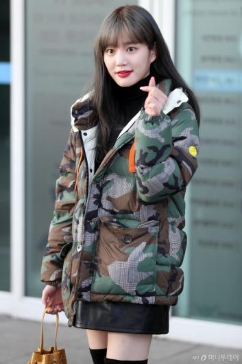 [사진]이유비 '잘다녀올게요'