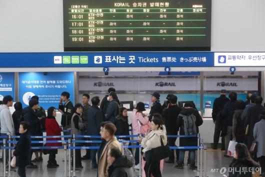 [사진]철도운행 정상화에 열차표 구매하는 시민들