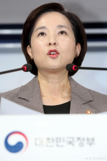 [사진]대입제도 공정성 강화 방안 발표하는 유은혜