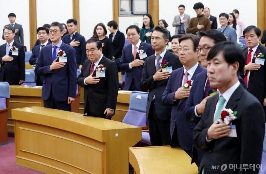 [사진]2019 대한민국 최우수법률상-국감 스코어보드대상 시상식