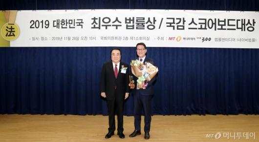 [사진]신창현 의원, 최우수법률상 본상 수상