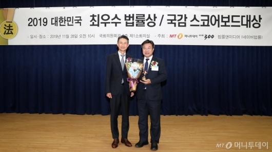 [사진]윤호중 의원, 스코어보드 대상 수상