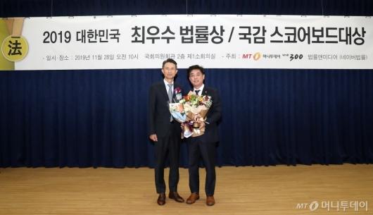 [사진]김병욱 의원, 스코어보드 대상 수상
