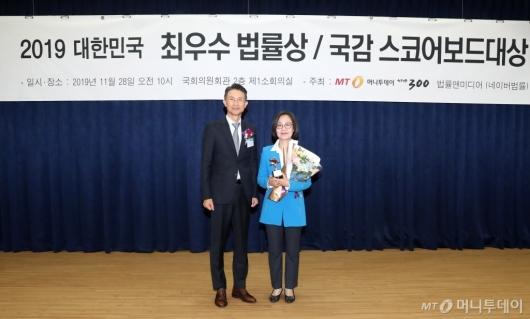 [사진]권미혁 의원, 스코어보드 대상 수상
