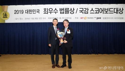 [사진]김성식 의원, 스코어보드 대상 수상