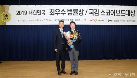 [사진]김해영 의원, 스코어보드 대상 수상