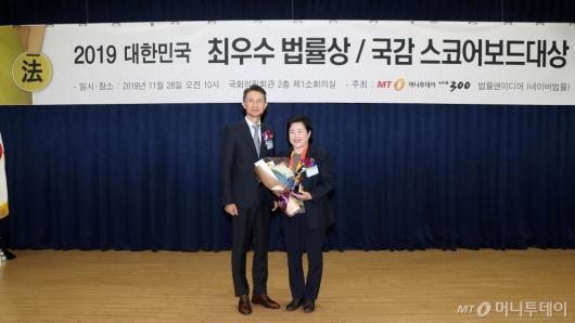 [사진]신용현 의원, 스코어보드 대상 수상