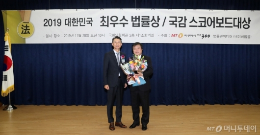 [사진]이진복 의원, 스코어보드 대상 수상