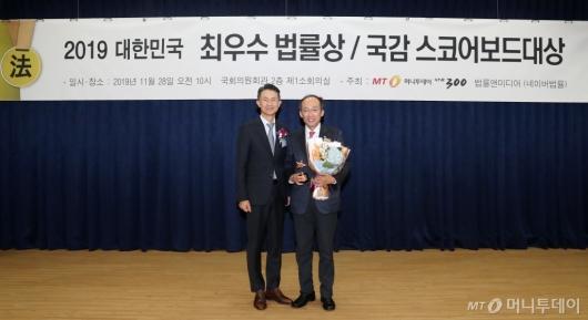 [사진]추경호 의원, 스코어보드 대상 수상