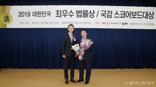 [사진]박정 의원, 스코어보드 대상 수상