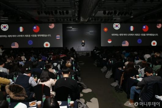 [사진]3회 네이버 디자인 콜로키움 개최