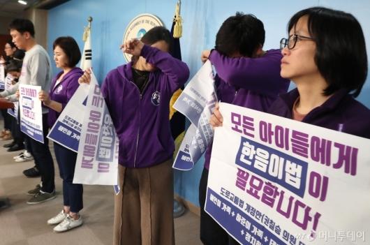 [사진]눈물 흘리는 어린이 교통사고 피해자 부모