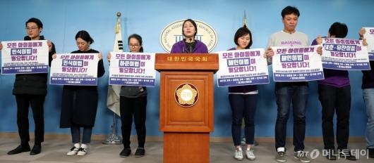 [사진]어린이 교통사고 피해자 부모 기자회견