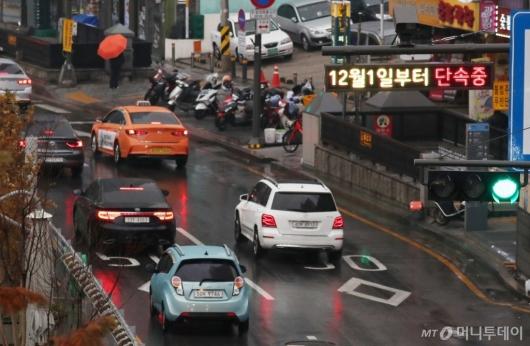 [사진]녹색교통지역 배출가스 5등급 차량 단속