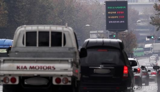 [사진]서울시, 배출가스 5등급 차량 운행 제한