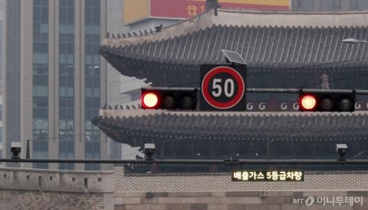 [사진]한양도성 내 배출가스 5등급 차량 단속