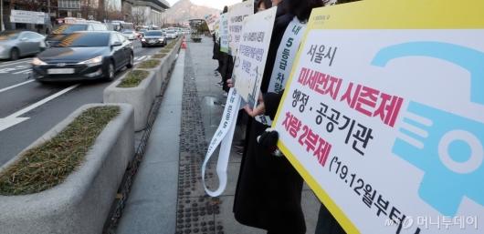 [사진]서울시 '미세먼지 시즌제' 시행