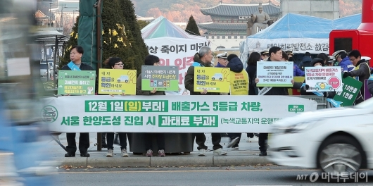 [사진]'배출가스 5등급 차량, 과태료 부과'