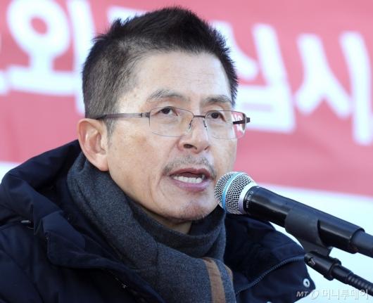 [사진]수척해진 황교안 대표