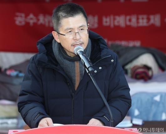 [사진]당무 복귀한 황교안 대표