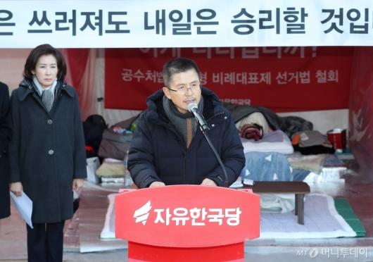 [사진]당무 복귀 황교안, 최고위원회의 주재