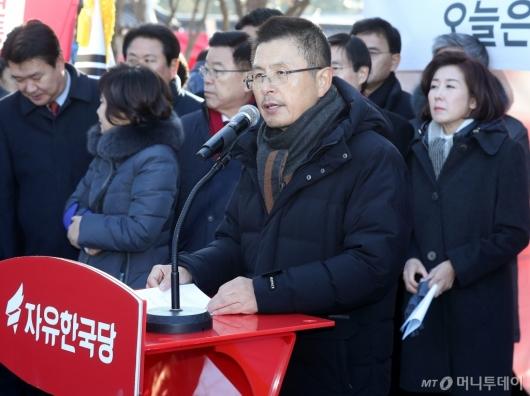 [사진]발언하는 황교안