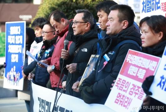 [사진]故 문중원 자살 진상규명 및 책임자 처벌 촉구 기자회견