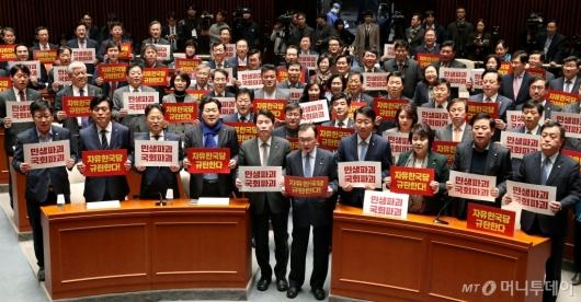 [사진]한국당 규탄하는 민주당
